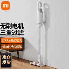 小米(MI) 米家无线吸尘器Lite手持无线吸尘器Lite 484元