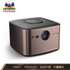 优派(ViewSonic) Q7+ 智能高亮家用投影仪 2799元
