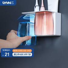 LYNN 磁吸漱口杯 免打孔牙刷架情侣双杯卫生间壁挂式刷牙缸套装浴室卫生间