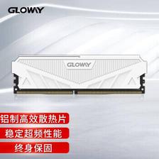 GLOWAY 光威 天策系列 台式机内存 DDR4 3200 8GB 皓月白 ¥178