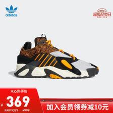 adidas ORIGINALS STREETBALL FX9701 男款篮球鞋 227.4元(需凑单,实付600元)