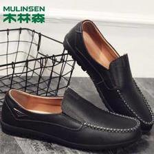 MULINSEN 木林森 N03 男士布洛克鞋 99元包邮
