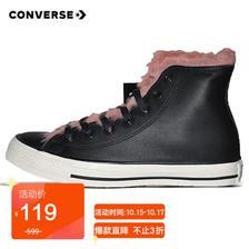 CONVERSE 匡威 Chuck Taylor All Star 162853C 硫化鞋 ¥119