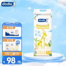 Dodie Breeze透 婴儿拉拉裤 XXL26片 67元(需买5件,共335元,需用券)