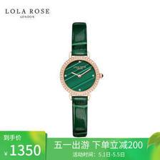 LOLA ROSE 珞拉芮丝 Lola Rose LR2196 孔雀石 女款石英小绿表 1350元