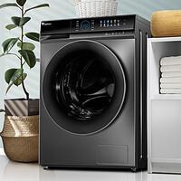 16日0点!LittleSwan 小天鹅 TG100V89MUIT超微净泡水魔方系列 滚筒洗衣机10公斤 ¥