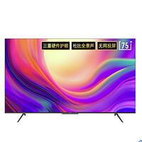 SKYWORTH 创维 P50 Pro 75英寸 液晶电视 ¥4599