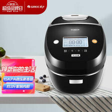 TOSOT 大松 GDCF-30X86CB 电饭煲 3L ¥799