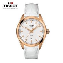 Tissot 天梭 PR100系列 石英女士手表 T101.210.36.031.01 ¥1053.48