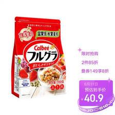 卡乐比(Calbee) 营养早餐燕麦片 700g 40.89元(需买3件,共122.66元,需用券)