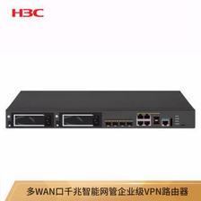 H3C 新华三 华三(H3C)MSR3620-XS 多WAN口千兆 带机量800 支持IPV6  券后5954元