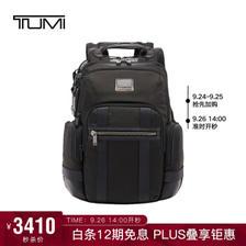 TUMI 途明 Alpha Bravo系列 0232307D 男士双肩包 ¥2387