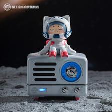 MAO KING 猫王音响 猫王收音机x王者荣耀 小王子便携蓝牙音箱 礼盒版 ¥469