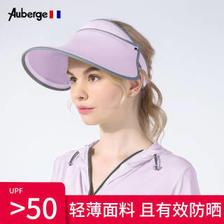 京东PLUS会员:Auberge 遮阳帽户外防晒防紫外线太阳帽  券后59.9元