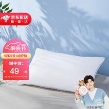 LOVO 乐蜗家纺 牛气冲天抗菌纤维枕 47*73cm ¥49