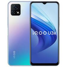 vivo iQOO U3x 5G手机 6GB+64GB 幻蓝  券后1039元