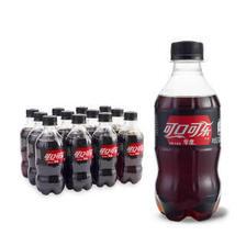 Coca-Cola 可口可乐 零度可乐300ml*12瓶碳酸饮料迷你小瓶便携整箱装 零度可乐30
