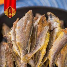 香海 辣味 黄鱼酥(下单赠果干一袋) 500g  券后39.8元