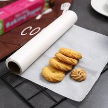 MOYOU 魔友 烧烤烘焙油纸 30cm*20米 9.8元包邮(需用券)