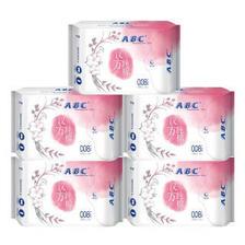 ABC卫生巾日夜用姨妈巾汉方纯棉套装 285mm*6片*5包 *3件 151.73元(合50.58元/件