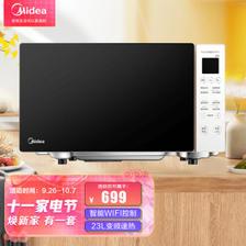 美的(Midea) PC2311W 变频微波炉 23L 白色 699元