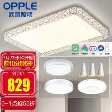欧普照明(OPPLE) 月疏影 新中式LED吸顶灯套餐 客厅+卧室*3+餐灯 829元(包邮