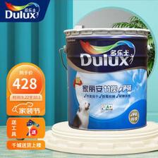 Donless 多乐士 乳胶漆家丽安净味竹炭A8600油漆涂料内墙漆家用自刷面漆18L 18
