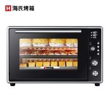 PLUS会员:Hauswirt 海氏 HO-F50 电烤箱 50升 629.22元
