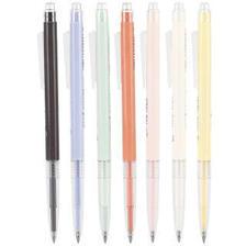M&G 晨光 文具0.5mm彩色中性笔 按动签字笔 元气果果系列水笔多色手账笔水笔
