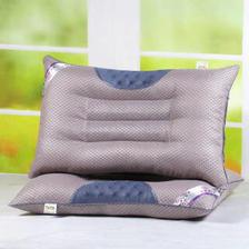 柚寝 枕芯枕头 决明子磁疗枕 成人枕  券后55元
