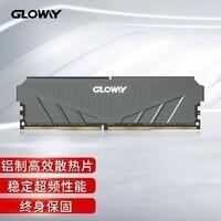 GLOWAY 光威 天策系列 台式机内存 DDR4 3200 8GB 摩登灰 ¥239