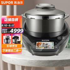 苏泊尔(SUPOR) 小C主厨系列 SY-50MT01 电压力锅 5L 4969元