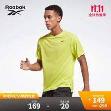 锐步(Reebok) 【预售专享】Reebok锐步 运动健身UBF Perforated SS Tee男子短袖T恤
