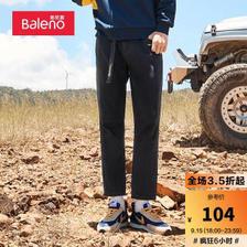 Baleno 班尼路 牛仔裤潮流腰带牛仔裤男休闲直筒长裤 73.95元(需买2件,共147.