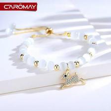 CAROMAY 卡洛美 101元