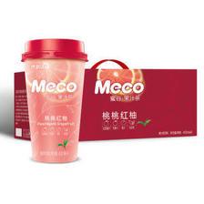 香飘飘奶茶 Meco蜜谷果汁茶 桃桃红柚口味400ml 8杯 即饮饮料 整箱礼盒装 *3件