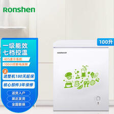 容声(Ronshen) 冰柜家用小型节能冷藏展示柜冷柜商用单门冰箱保鲜柜卧式
