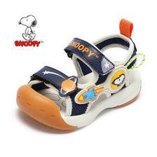 史努比(SNOOPY) 男童凉鞋 54.8元(需买4件,共219.2元)