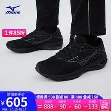 Mizuno 美津浓 WAVE RIDER 25 J1GC210335 男子跑鞋 ¥408.48