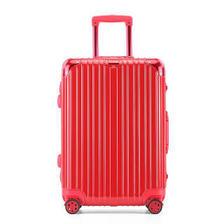 意酷 香港铝框行李箱24英寸  券后219元
