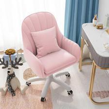 ouaosen 欧奥森 电脑椅家用桌舒适久坐靠背椅女生可爱卧室座椅宿舍转椅学习