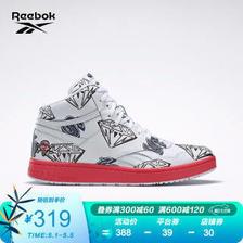 锐步(Reebok) BB 4600 MU FW7501 男女休闲篮球鞋  券后288.84元