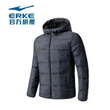 ERKE 鸿星尔克 11217452121 男款羽绒服 ¥170.05