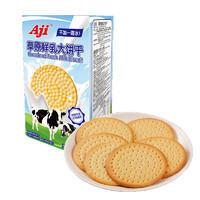 Aji 草原鲜乳大饼干 180g ¥6.93