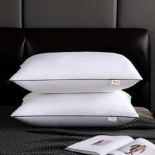 梦芙蔓(MengFuman)舒适饱满磨毛羽丝绒枕芯 白色 一对装  券后29.9元
