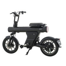 SUNRA 新日 000 48V锂电池新国标电动自行车 4788元(包邮、需用券)