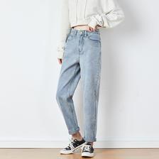 TONLION 唐狮 女士高腰牛仔裤*2件 149元包邮(需用券,合74.5元/件)