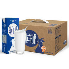 Jomilk 卓牧 纯羊奶 200ml*6盒  券后34.9元