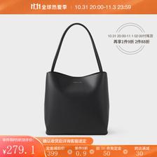 20日20点:CHARLES & KEITH CK2-20781396-1 女士大容量单肩托特包 ¥279.1