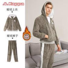Kappa 卡帕 男士加绒保暖家居服 KP1H15N  券后149元包邮